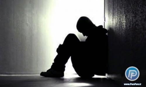 هشدار درخصوص مخدرهایی که به نام داروهای «شادی بخش» عرضه میشود