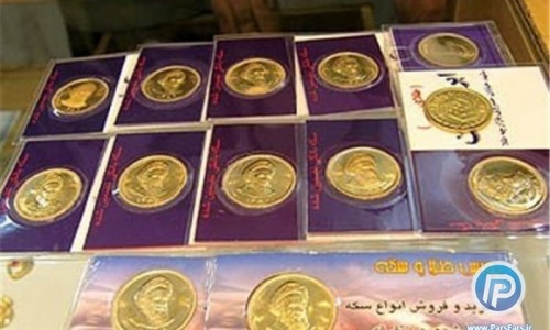 سکه طرح جدید ۴۰ هزار تومان گران شد