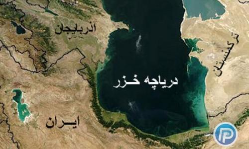 ۱۵ مایل به دامنه فعالیت صیادی ایران در خزر افزوده شد
