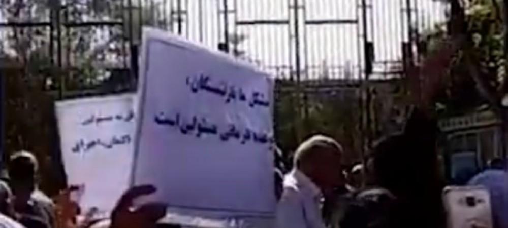 اعتراض بازنشستگان مقابل سازمان برنامه و بودجه