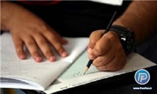 سوابق تحصیلی تاثیر 30 درصدی در کنکور 98 دارند