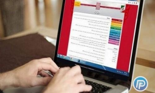 اعلام آخرین مهلت ثبت نام کارشناسی و کاردانی بدون آزمون دانشگاه آزاد