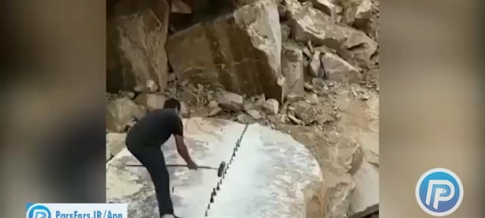 نصف کردن سنگ غول پیکر بدون تجهیزات صنعتی