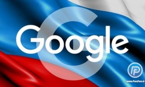 اعتراف عجیب شرکت گوگل