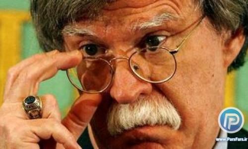 بولتون: اگر رفتار ایران تغییر نکند، راههای دیگری برای اعمال فشار خواهیم یافت