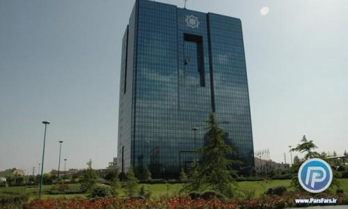 سیاست بانک مرکزی برای کنترل نقدینگی