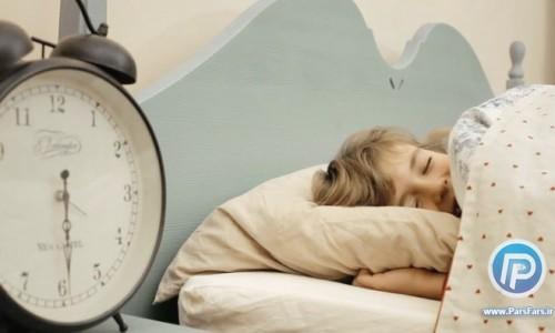 ساعات مختلف خواب چه تاثیری در سلامتی دارد