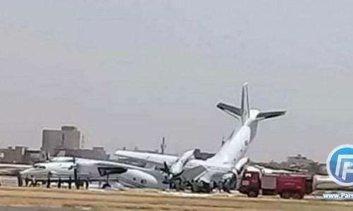 برخورد دو فروند هواپیمای نظامی باعث بسته شدن فرودگاه خارطوم شد!