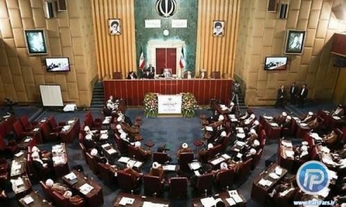 روسای ۴ کمیسیون مجلس خبرگان رهبری مشخص شدند