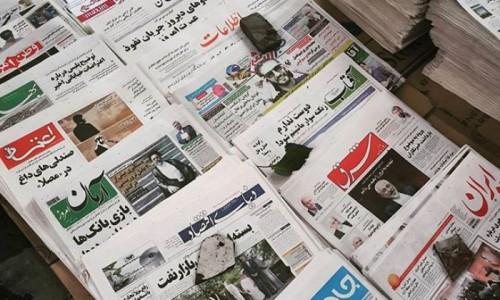 ۳ مدیر مسئول از حضور در انتخابات هیات نظارت بر مطبوعات انصراف دادند