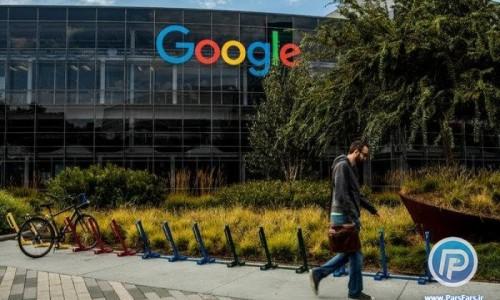 هک شدن حساب کاربری گوگل در توئیتر