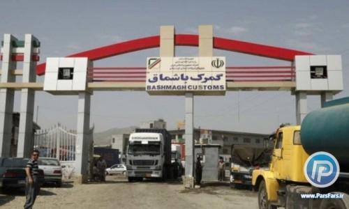 توقف واردات کالاهای ایرانی به کردستان عراق صحت دارد؟
