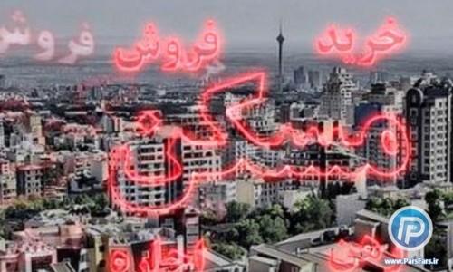 افت معاملات در پی تغییر شهردار تهران