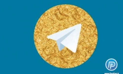 معاون وزیر ارتباطات: تلگرام طلایی و هاتگرام باید تا آخر آذر از تلگرام جدا شوند