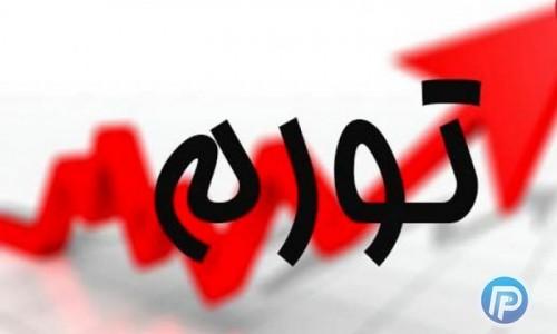تورم کالاهای صادراتی ایران ۱۰۰درصد شد
