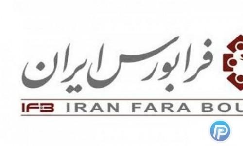 بورس تهران: معاملات دیروز فرابورس لغو شد