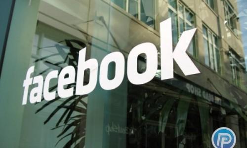 ساختمانهای فیسبوک در کالیفرنیا بدنبال تهدید بمبگذاری تخلیه شد