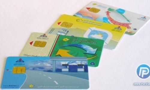 درخواست برای کارت سوخت مجدد ابطال میشود
