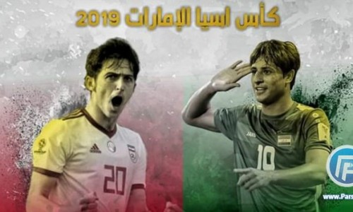پوستر دیدار تیم ملی کشورمان با عراق در جام ملت های آسیا 2019