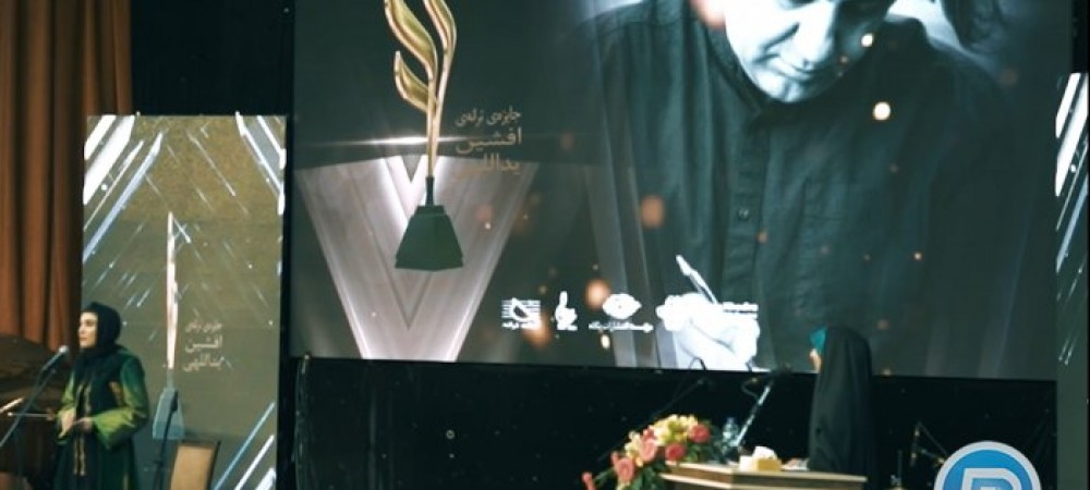 گزارش تصویری: اختتامیه دومین دوره جایزه ترانه افشین یداللهی