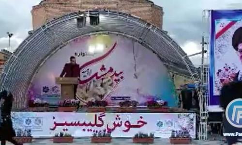 جشنواره بیدمشک در ارومیه