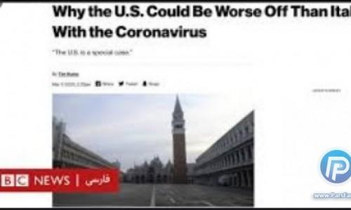 مقایسه ایران و لندن در مقابله با کرونا