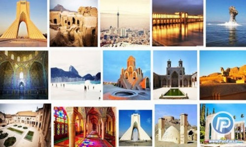 سرزمینی با جذابیت های پایان ناپذیر در ایران!