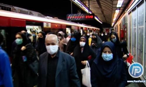 جریمه ۵۰ هزار تومانی شهروندان بدون ماسک