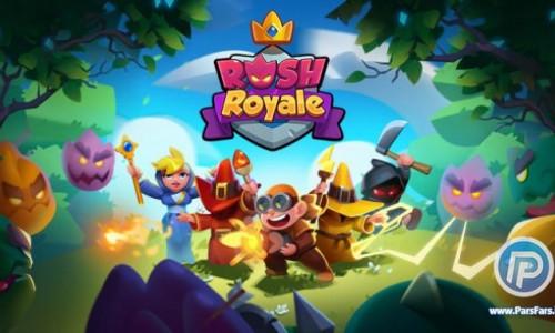 بازی Rush Royale برروی گوشیهای هوشمند منتشر شد