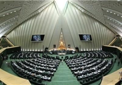 لایحه جرم سیاسی در کمیسیون قضایی و حقوقی مجلس