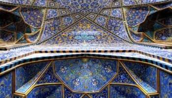 تجلی گر هنر ناب ایرانی
