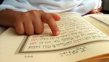 مفهوم تدبّر در قرآن/ معصومه آل حبیب