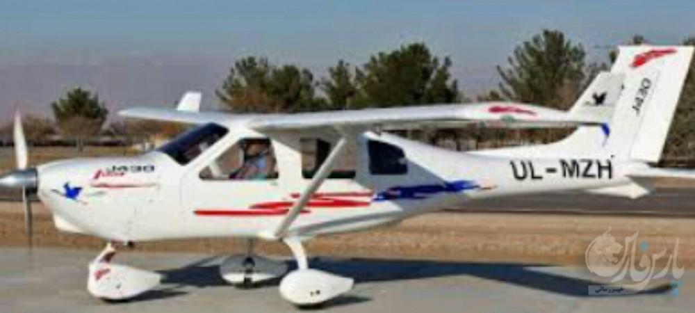 اجاره هواپیماهای شخصی