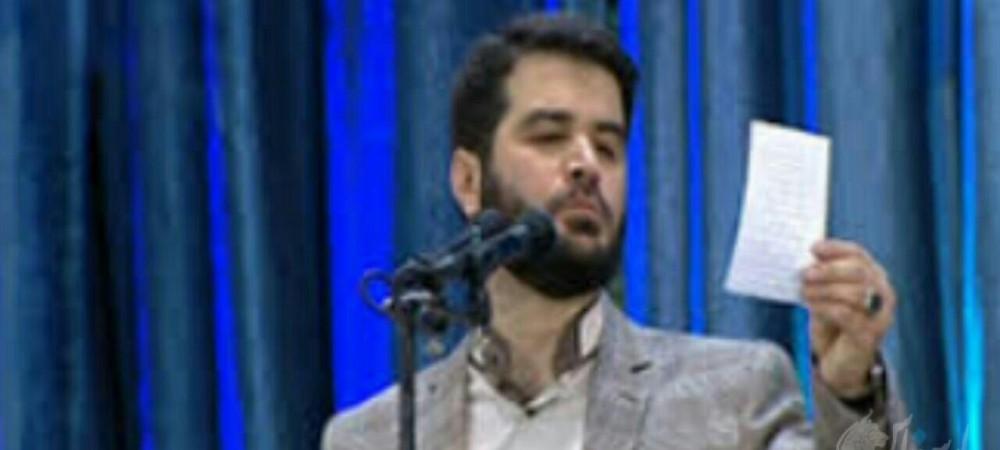 نماز عیدفطر و مداحی علیه  رئیسجمهور