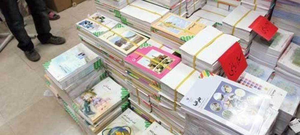 مهلت ثبت نام کتب درسی تا 22 خرداد ماه تمدید شد