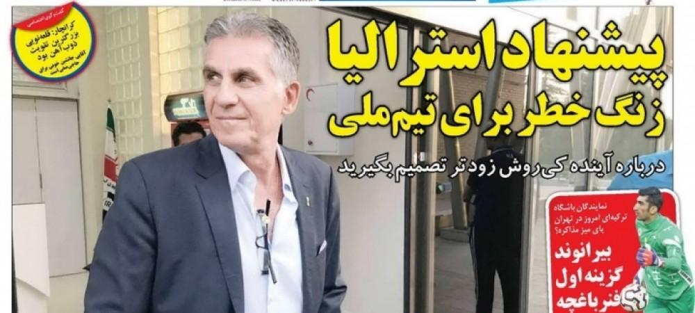 روزنامه های ورزشی چهارشنبه 31 خرداد 96