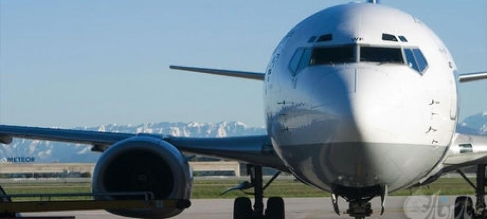توضیحات شرکت معراج درباره شایعه لغو ناگهانی پروازها