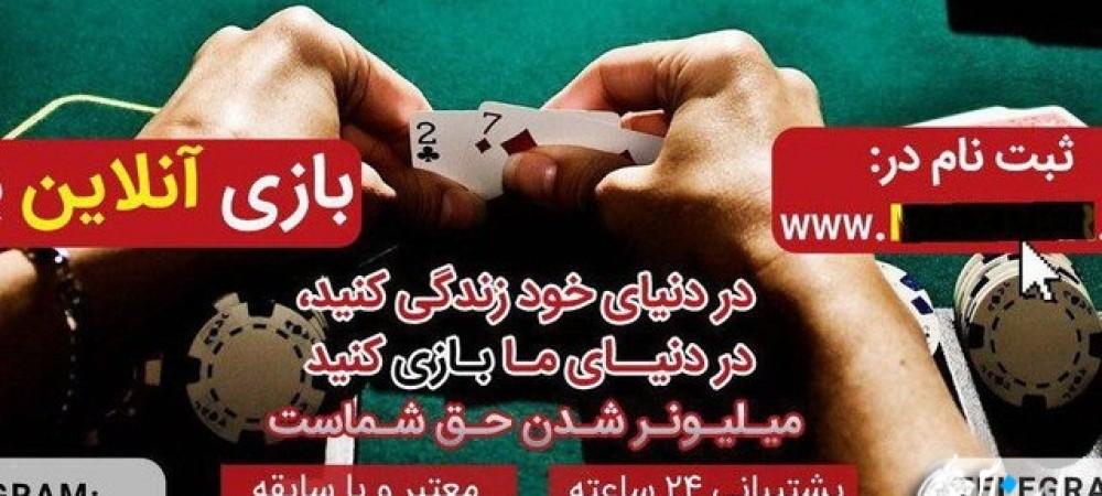 قمار شغل است؛ نه برای آنهایی که بازی میکنند!