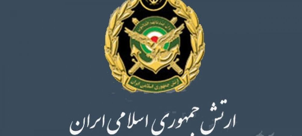 بیانیه ارتش جمهوری اسلامی ایران در آستانه روز جهانی قدس