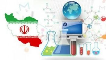 رشد 41 درصدی مقالات برتر کشور/کسب رتبه اول منطقه و جهان اسلام